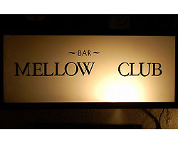 BAR MELLOW CLUB