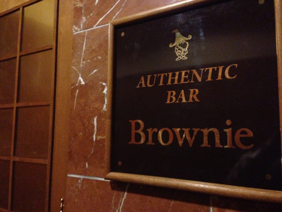 BAR  Brownie