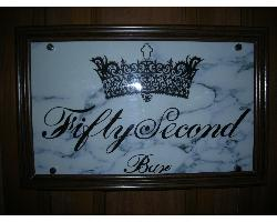 Fifty Second Bar