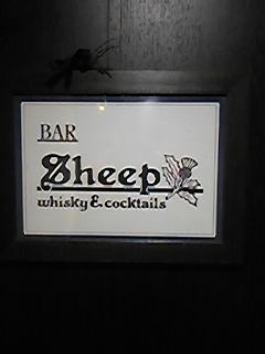BAR Sheep