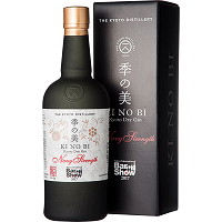 KI NO BI Kyoto Dry Gin Navy Strength