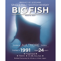 Big Fish Aultmore 1991