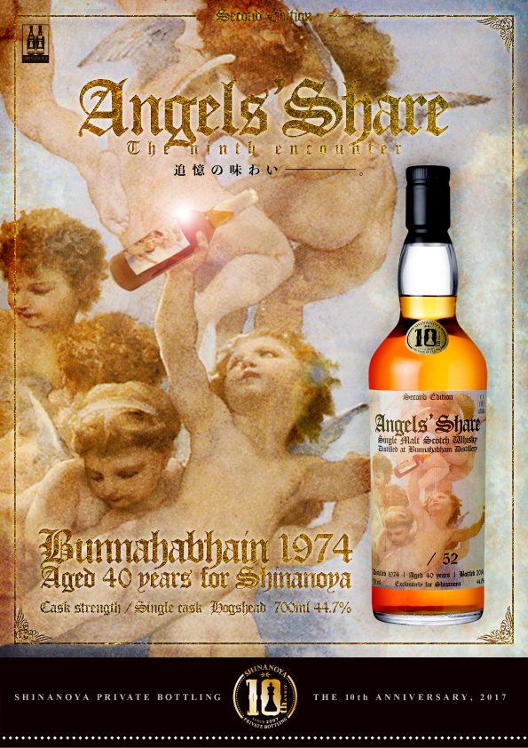 ブナハーブン 1974 40年 ホグスヘッド Angel's Share FOR SHINANOYA PRIVATE BOTTLING 10th ANNIVERSARY