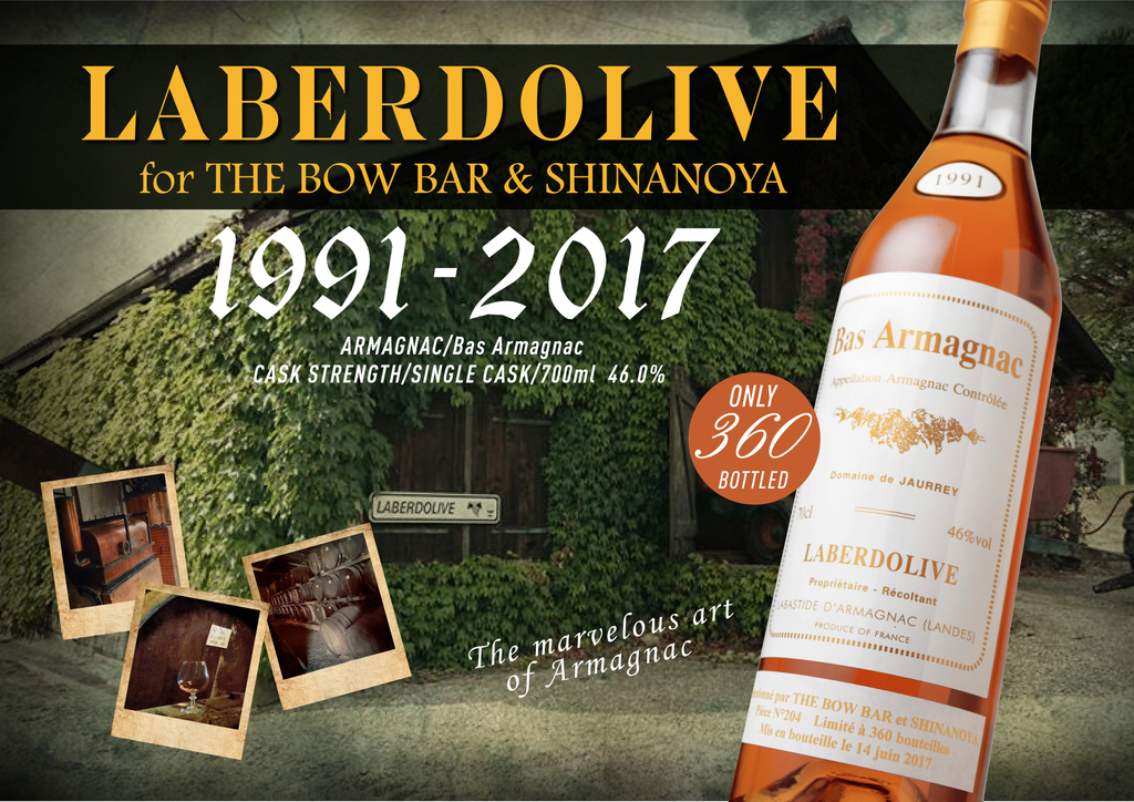 ラベルドリーヴ 1991-2017 for THE BOW BAR & SHINANOYA