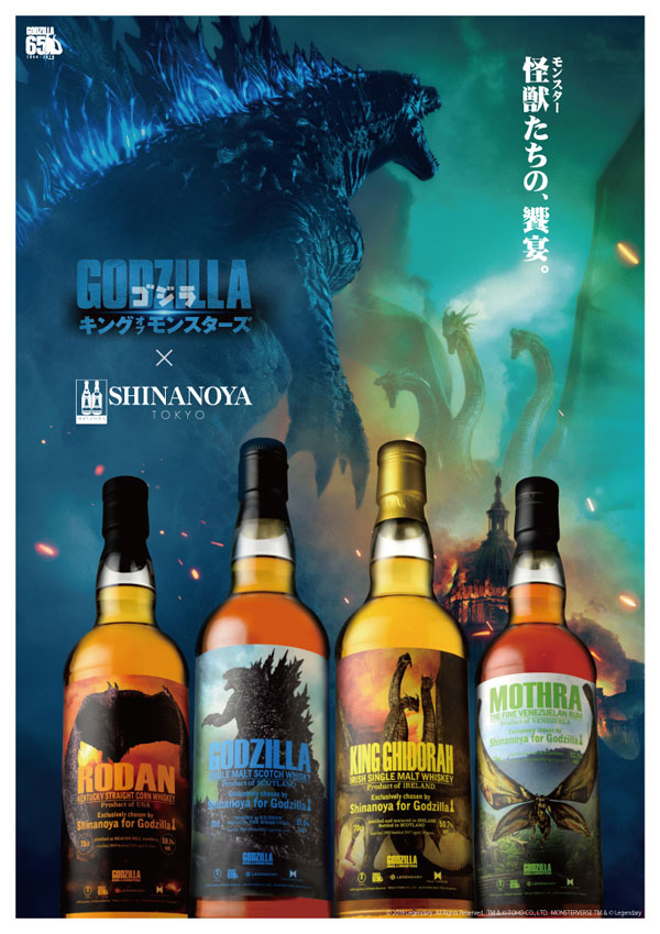 ヘブンヒル [2009] 8年 EXCLUSIVELY CHOSEN BY SHINANOYA FOR RODAN
