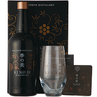 KI NO BI Kyoto Dry Gin with Glass