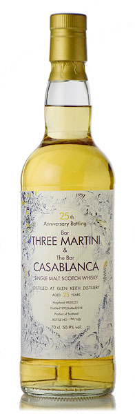 グレンキース [1993] 25年 FOR Bar THREE MARTINI & The Bar CASABLANCA
