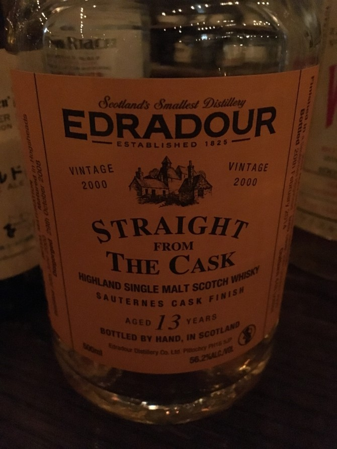 Edradour 13y Straight from the cask Sauternes cask finish (エドラダワー 13年 ストレート・フロム・ザ・カスク ソーテルヌ・カスク・フィニッシュ)