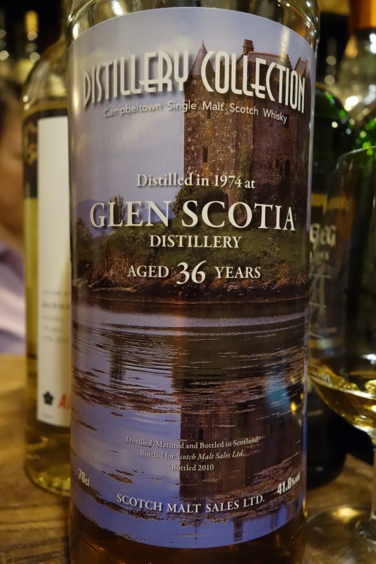 グレンスコシア GLENSCOTIA 1974-2010 36yo SCOTCH MALT SALES DISTILLERY COLLECTION