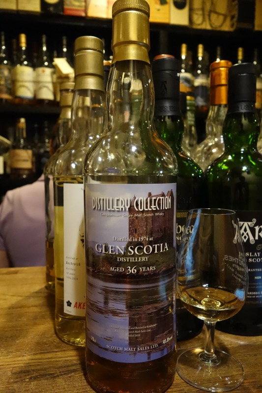 GLENSCOTIA 1974-2010 36yo SCOTCH MALT SALES DISTILLERY COLLECTION