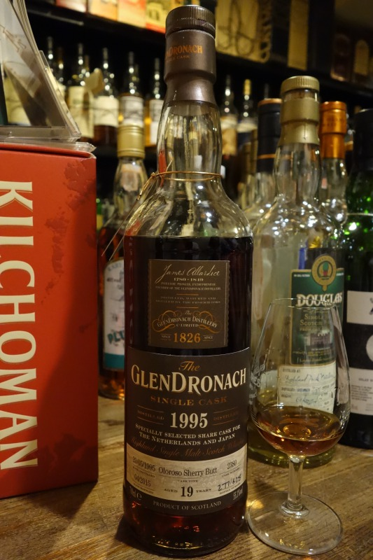 グレンドロナック GLENDRONACH 1995-2015 19yo OB for THE NETHERLANDS and JAPAN #2380