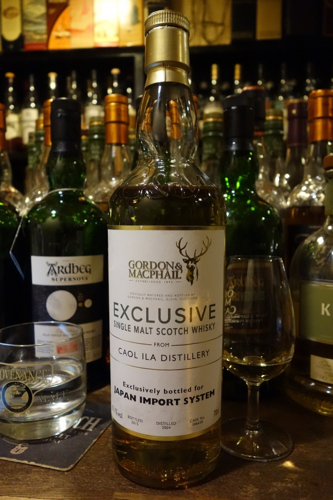 CAOL ILA 2004-2015 10yo GM EXCLUSIVE for JIS #306658