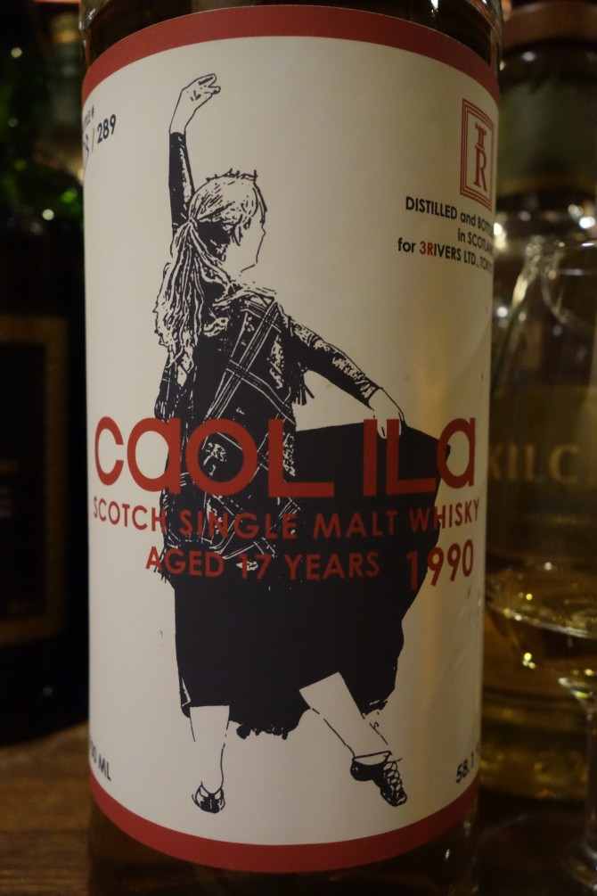 カリラ CAOL ILA 1990-2007 17yo THREE RIVERS DANCE #2612