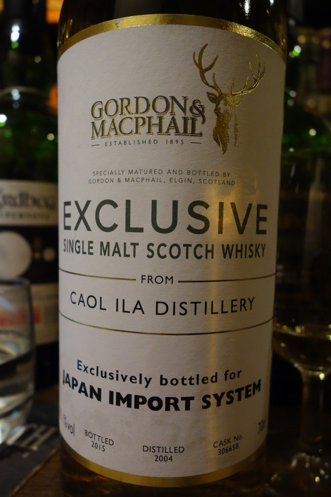 カリラ CAOL ILA 2004-2015 10yo GM EXCLUSIVE for JIS #306658