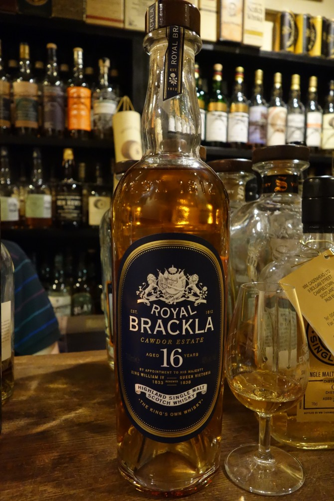 ROYAL BRACKLA 16yo OB