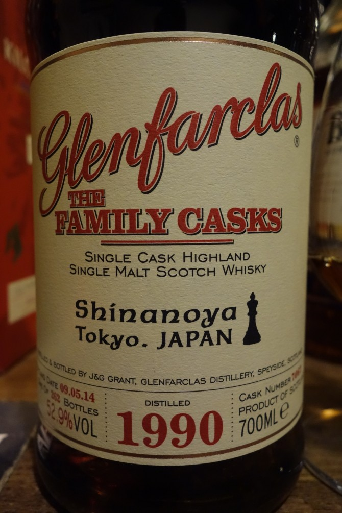 グレンファークラス GLENFARCLAS 1990-2015 OB THE FAMILY CASKS for Shinanoya #7067