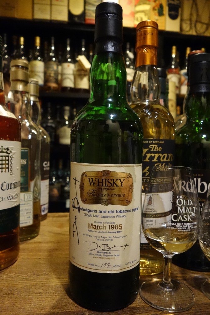 YOICHI 1985-2007 21yo WHISKY Magazine Editor's choice for Whisky Live! in Tokyo 2007 #250192
