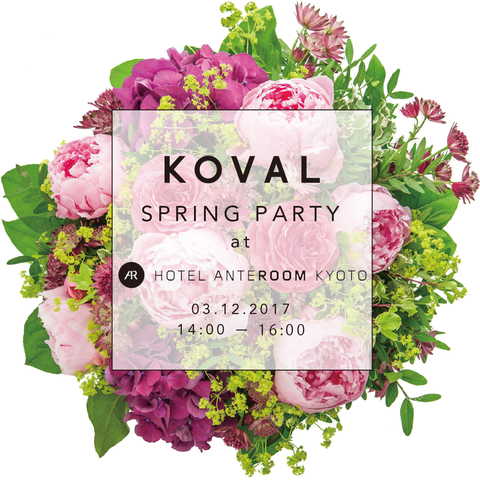 KOVAL Spring Party at HOTEL ANTEROOM KYOTO
