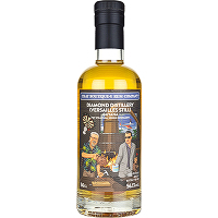 That Boutique-y Rum Company Diamond Distillery(Versailles still) Batch2 Aged 16 Years