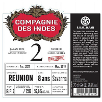 Compagnie des Indes 2 Single Cask Reunion Savanna 8Years