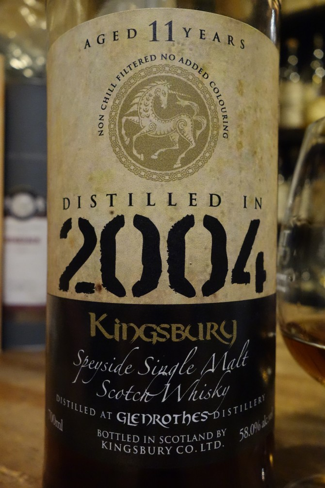 グレンロセス GLENROTHES  2004-2015 11yo KINGSBURY GOLD #11519