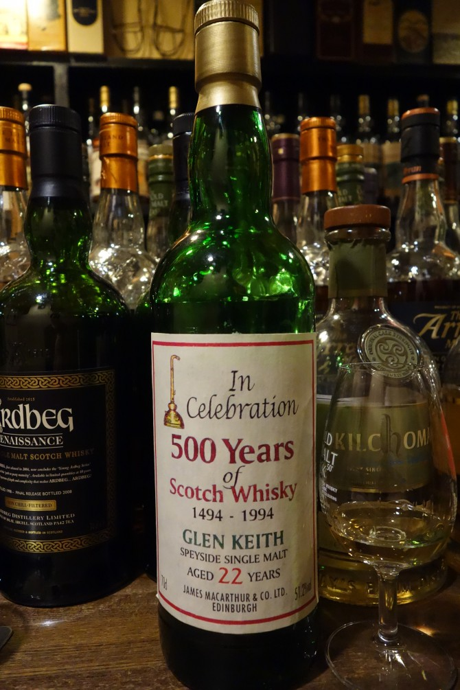 GLENKEITH 22yo JAMES MACARTHUR'S In Celebration 500 Years of Scotch Whisky