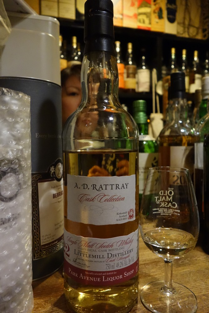 LITTLEMILL 1991-2013 22yo A.D.RATTRAY for PARK AVENUE LIQUOR SHOP #558