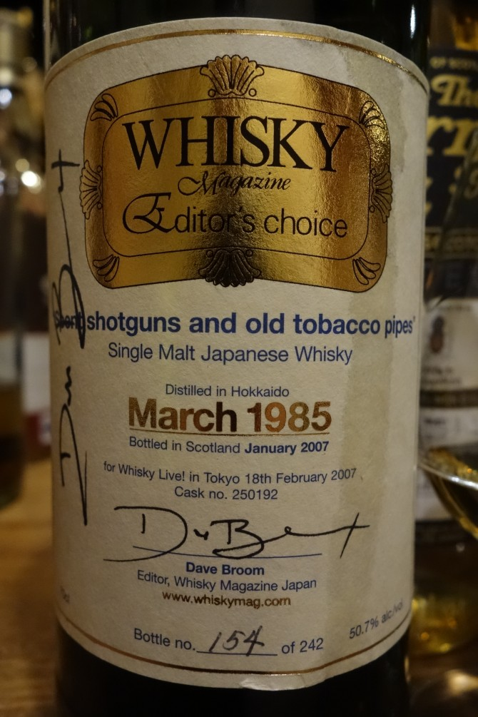 余市 YOICHI 1985-2007 21yo WHISKY Magazine Editor's choice for Whisky Live! in Tokyo 2007 #250192