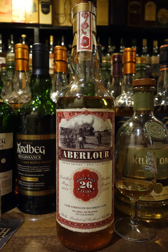 ABERLOUR 1988-2014 26yo JACK WIEBERS WHISKY WORLD OLD TRAIN LINE #05291