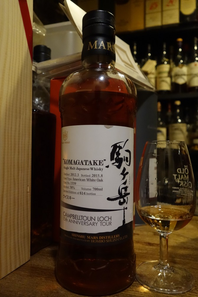 MARS KOMAGATAKE 2012-2015 3yo OB for CAMPBELTOUN LOCH 15th ANNIVERSARY TOUR #1559