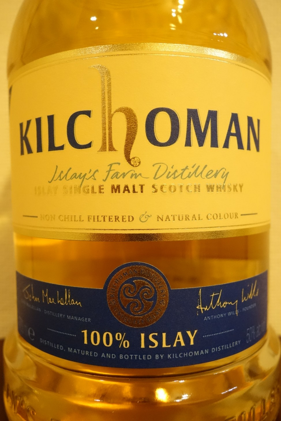 キルホーマン KILCHOMAN OB 100% ISLAY 2015 bottling 5TH EDITION (1)